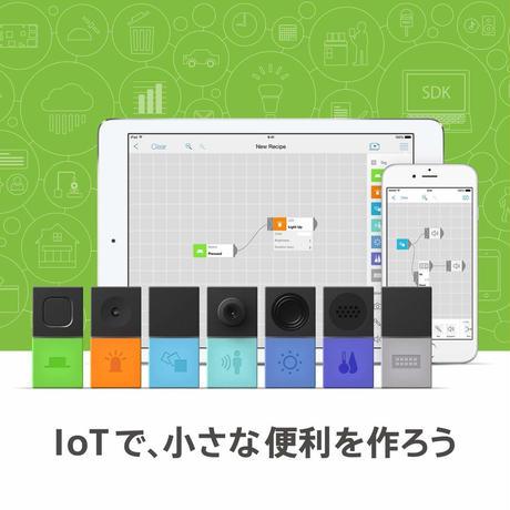 [ソニー] Sony MESH 7タグセット MESH-100B7A