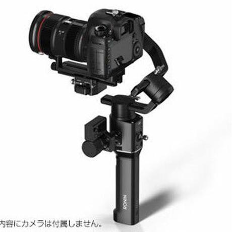 DJI RONIN-S カメラスタビライザー