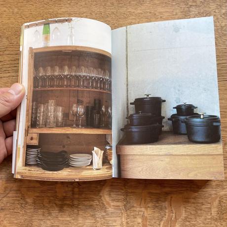 新刊 道具と料理/相場正一郎『ミルブックス』リトルプレス特典付き2021/10/15 発売