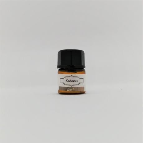 柚子(ゆず/ユズ)和精油1ml(精油/エッセンシャルオイル/アロマオイル)