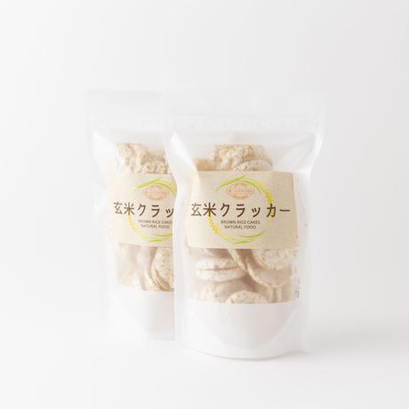 玄米クラッカー