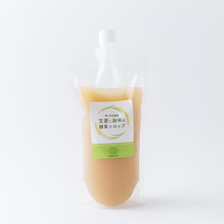 生姜とお米の酵素シロップ (大)