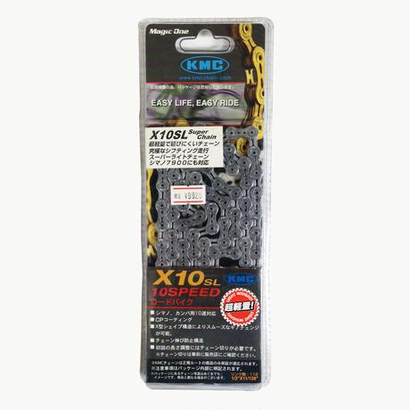 KMC X10SL CP 軽量チェーン シマノ・カンパ10速用 シルバー