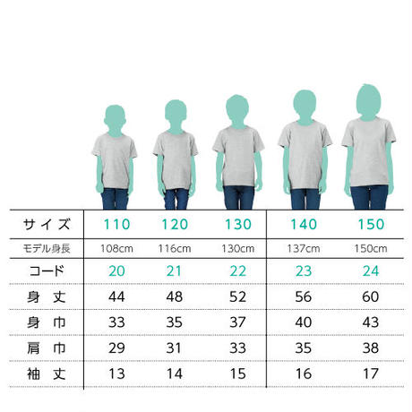 【KIDS】影絵Tシャツ