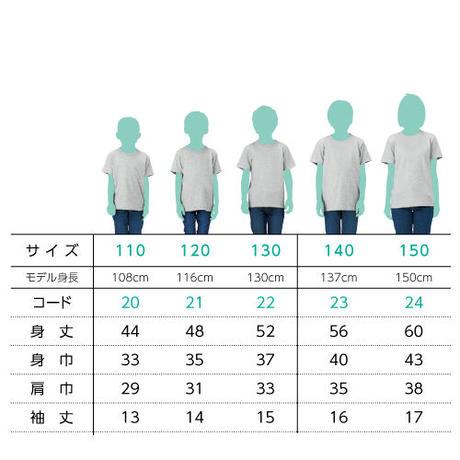 【KIDS】アマビエフラッシュTシャツ 伝統工芸アイドル【さくらいと】コラボ