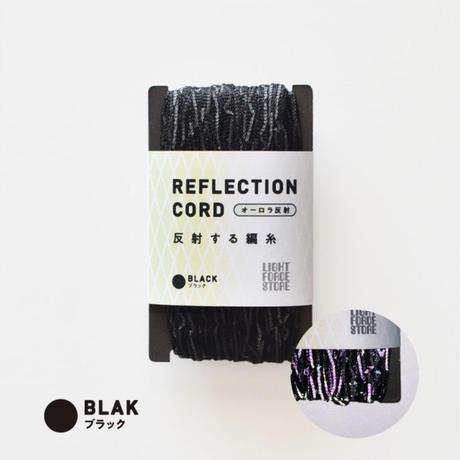 REFLECTION CORD-O (リフレクションコード/オーロラ反射) ブラック/ワインレッド