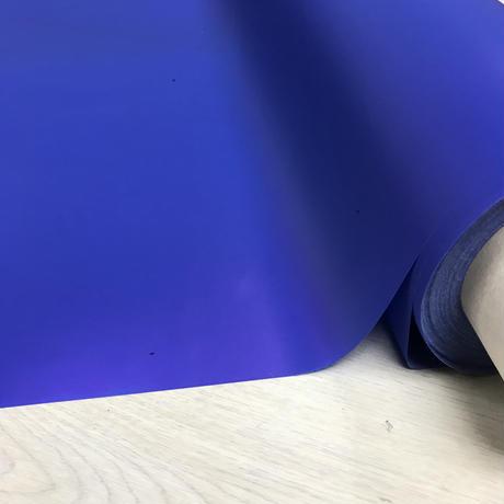 【LIGHT FORCE®︎】オーロラリフレクター生地  ブルー(在庫限り)