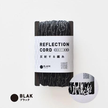 REFLECTION CORD-S (リフレクションコード/シルバー反射) ブラック/グレー