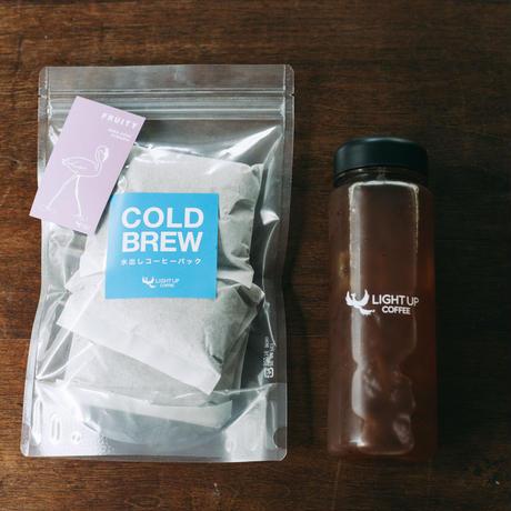水出しコーヒー ボトルセット 3パック