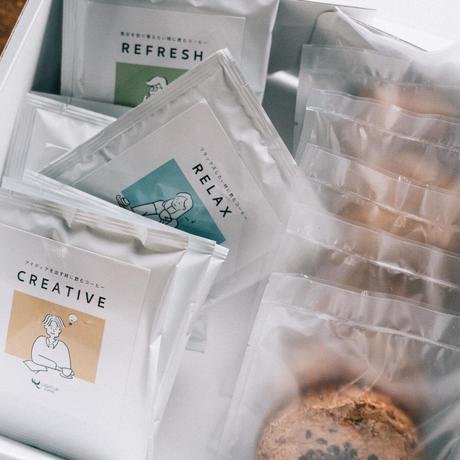 【ガレットブルトンヌとコーヒーのセット】COFFEE BAG 10個