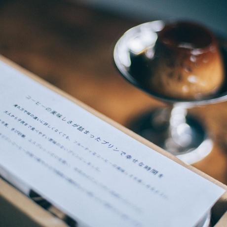 コーヒー屋さんのコーヒープリン
