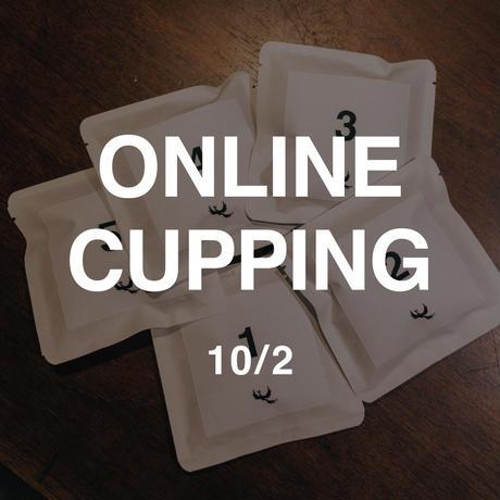 ONLINE CUPPING [10/2(土)開催]