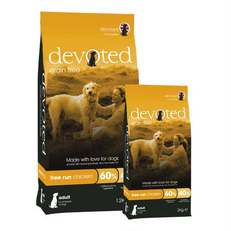 イギリス発 プレミアム ドッグフード デボーテッド(DEVOTED) ドッグフード フリーランチキン グレインフリー 全犬種 2Kg