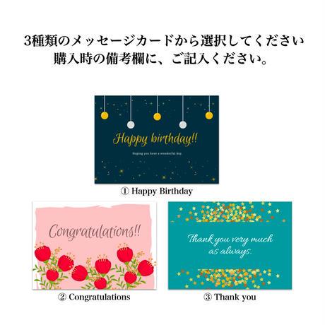 オプション:アニバーサリーセット【カードのメッセージをお選びください】