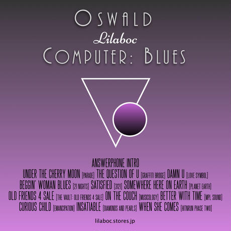 Computer Blues (MIX CD)
