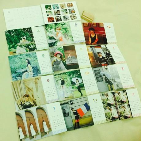 カレンダー(あみ)B