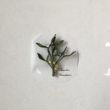 [季節のお花ブローチ]12月:ヤドリギ