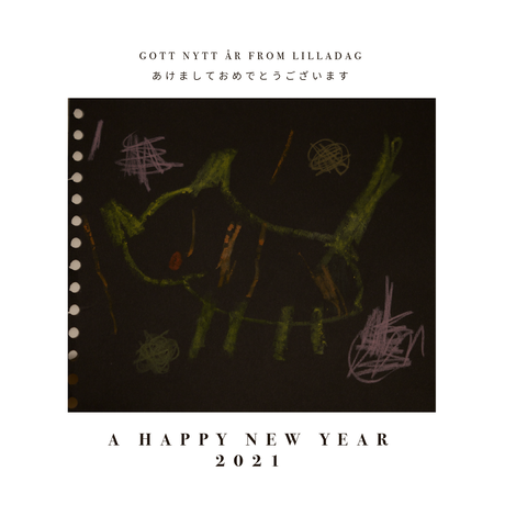 【数量限定再販:2021年2月中旬〜発送予定】Lilladag / The Little Days[特典2021付き][通常盤]