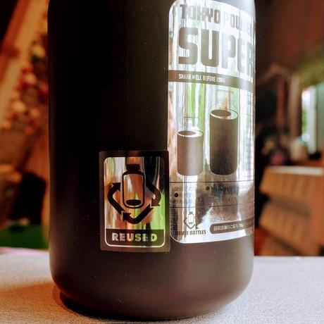 【東京粉末】SUPER BLACK ※ボトルリユース品