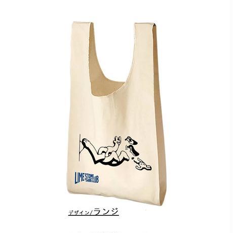 【LIMESTONE&Handa Made】 FUN CLIMBINGコットンマルシェバック Mサイズ