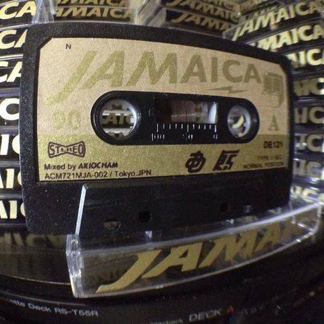 Mixtape JAMAICA [GoldLabel]