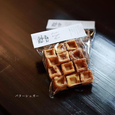 ワッフルラスク(10個まで・送料一律600円)
