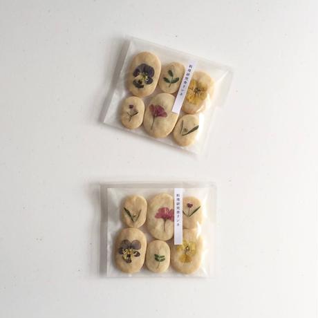 リンネのお菓子箱 S [7/10-13発送]