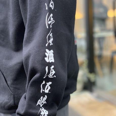 YUKIMIZAKE HOODIE