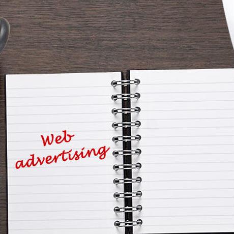 サイドバーランダム広告+広告バナー制作