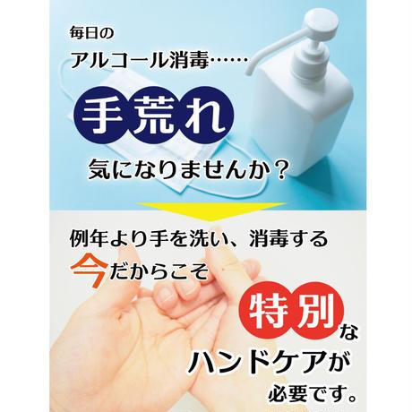 リシャン 手荒れを防ぐハンドクリーム(ホワイトティの香り)35g