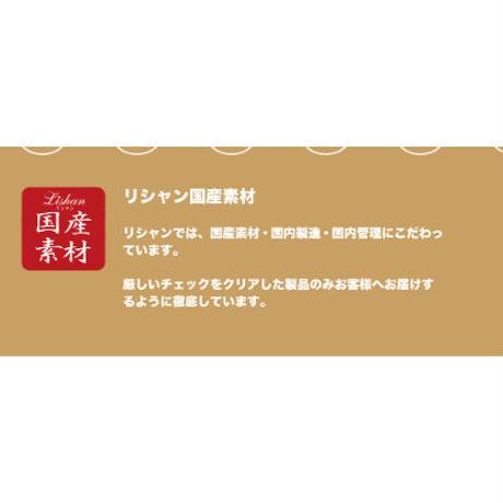 リシャン 馬油&炭洗顔フォーム(さくらの香り)130g