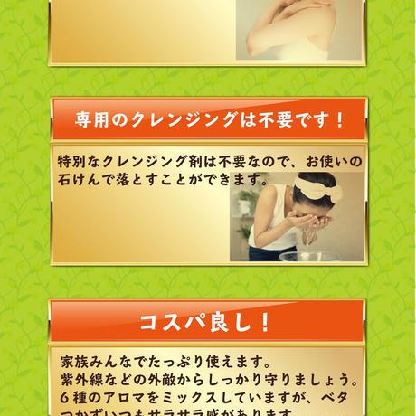 【セットでお得!】リシャン 大容量UVスプレー(アロマミックスの香り)230g 3本セット