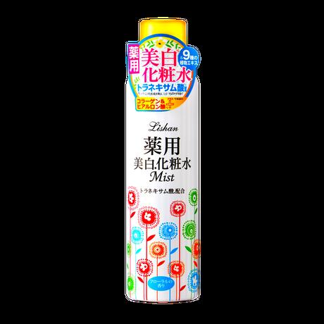 リシャン 薬用美白化粧水ミスト(フローラルの香り)200g