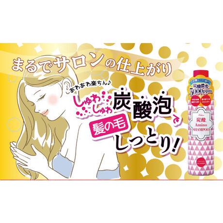 リシャン炭酸アミノシャンプー(さくらの香り)350ml