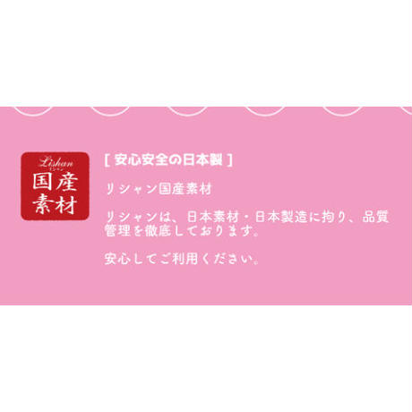 リシャン 馬油しっとりボディソープ(さくらの香り)500ml