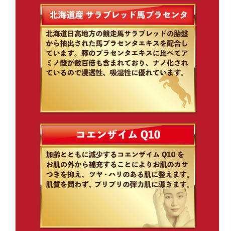 リシャン 馬油プレミアムクリーム (さくらの香り)200g