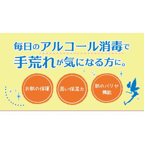 美肌の妖精 マイハンドクリーム(ホワイトティの香り)100g