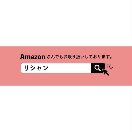 リシャン馬油スキンクリーム (さくらの香り)200g