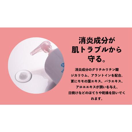 リシャン 薬用桃の葉ローション(無香料)500ml