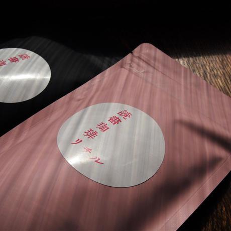【限定パッケージ】「栞(シオリ)」+「香深(カフカ)」詰め合わせ