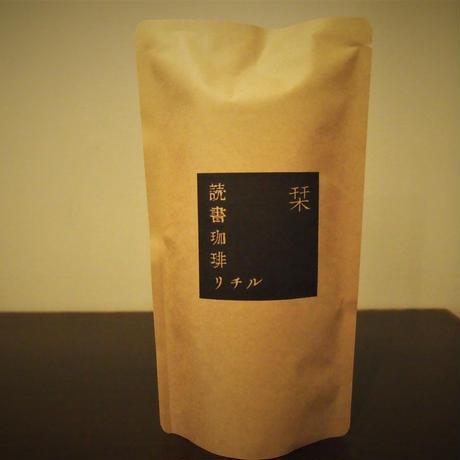 ブレンド珈琲豆「栞(シオリ)」/ 100g