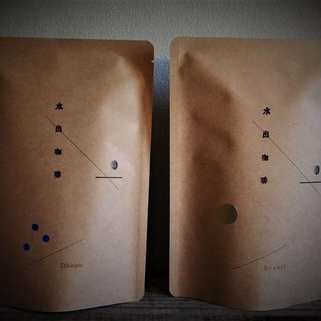 【春夏季限定】水出し珈琲バッグ2種セット