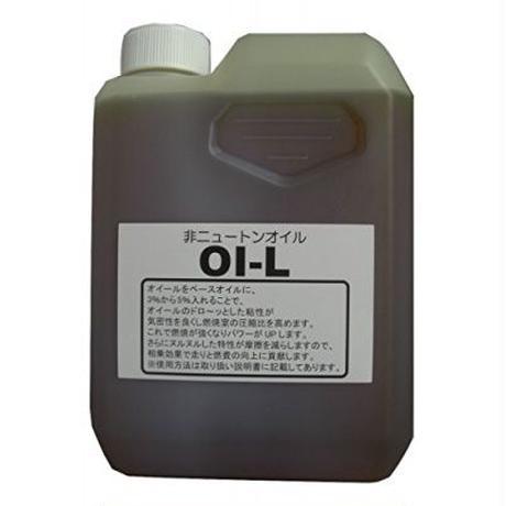 燃費やパワーを改善するエンジンオイル強化剤「オイール」1Lボトルレターパックプラスで発送/ 送料無料