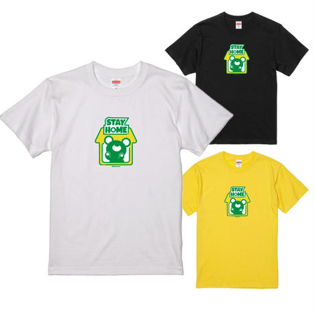 kids t-shirts(stay home-house2)