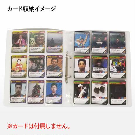 ドグ生カードゲーム コレクターズカードバインダー