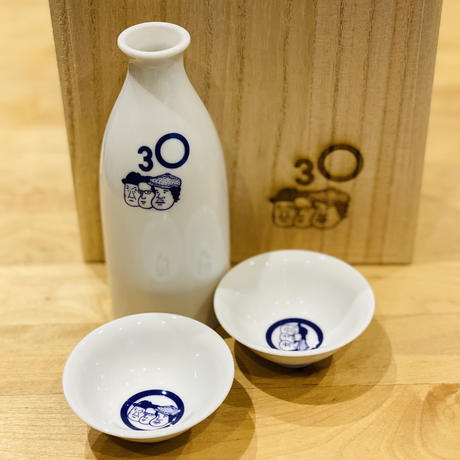 芸能生活三十周年記念酒器セット(桐箱入り)