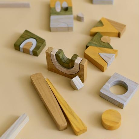 MinMin Copenhagen / Puzzle Game