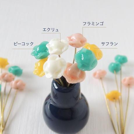 Anemone *3個(真鍮線4cm)