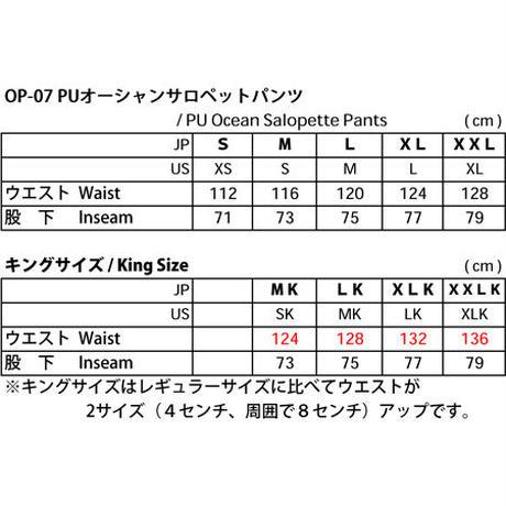 OP-07 PUオーシャンサロペットパンツ(レギュラーサイズ)