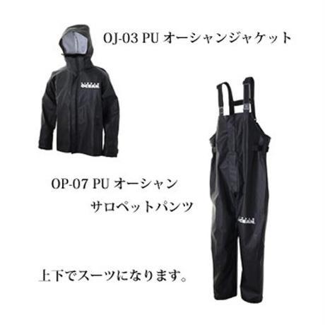 OJ-03  PU オーシャンジャケット  (レギュラーサイズ)